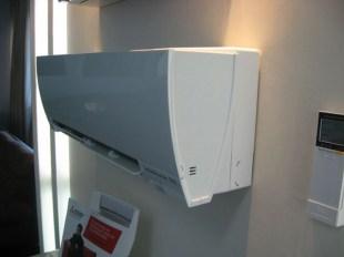 Mitsubishi Electric MSZ-FH50VE / MUZ-FH50VE серия De Luxe