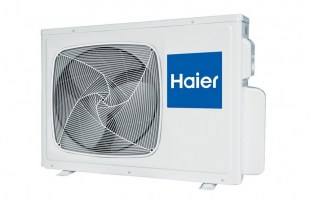 Haier AS24NS4ERA-G/1U24GS1ERA Lightera DC-Inverter